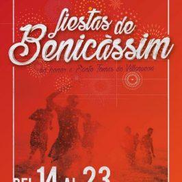 Fiestas de Santo Tomás 2018